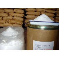 DMBA 2,2- Bis(hydroxymethyl)butyric acid dimethylol butanoic acid CAS 10097-02-6 Manufactures