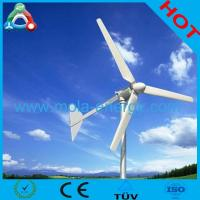 China 300r/min 120V Wind Power Turbine Generator For Factory Supply on sale