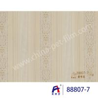 Buy cheap PVC  Coating  Film  88807-7 The curtain flowers  PVC Decorative Film from wholesalers