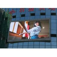 Cree Chip 10mm IP65 Waterproof Led Display , Ultra Thin DIP Led Wall Screen Manufactures