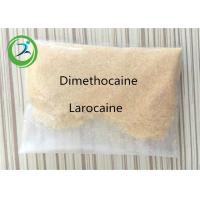 China Strongest Pain Killer Powder Dimethocaine Larocaine In Stock CAS 94-15-5 on sale