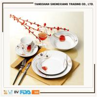 China hotsale 2015 new bone china dinnerware porcelain french tableware on sale