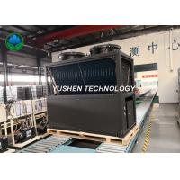 Low Noise Indoor Air Source Heat Pump / Heat Pump Air Conditioning Unit Manufactures