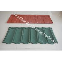 Vermiculite Stone Coated Roof Tile Machine With Electrical Control System Manufactures