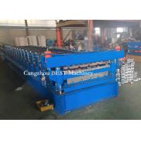 China Trapezoid Double Layer Roofing Sheet Roll Forming Machine IBR Forming Machine on sale