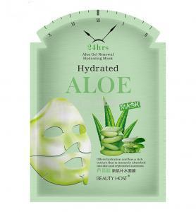 China Aloe Vera Gel Renewal Hydrating Paper Face Mask OBM Adults Chewbacca Mask on sale
