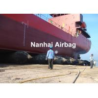 China High Flexible Marine Salvage Heavy Lifting Ship Launching Airbag , 0.4MPa Working Pressure on sale