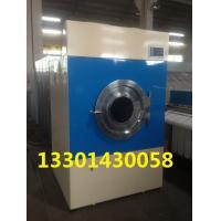 Clothes drying machine _Industrial drying machine Manufactures