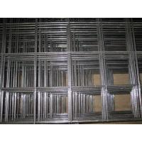 Welded Wire Mesh Pieces Manufactures