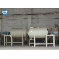 China Industrial Ribbon Dry Mortar Mixer Machine Electric Continuous Running on sale