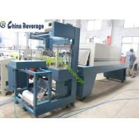 Packaging Shrink Wrap Packaging Machine Auto Plastic Bottles Film for Water Bottling Plant Manufactures