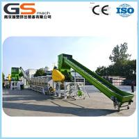 pvc plastic film recycling machine with price Manufactures