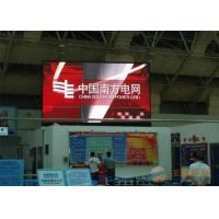 Gymnasium RGB Indoor Advertising LED Display P5 High Contrast Ratio Manufactures