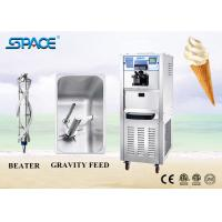 2+1 Mixed Flavors Commercial Grade Ice Cream Machine High Capacity CE Approved Manufactures