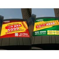 P20 SMD3535 front maintenance outdoor advertising led display / 320mmx320mm led module / IP65 Manufactures
