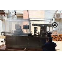 China Aluminum Plastic Blister Packing Machine With Stepper Motor Drive on sale