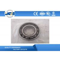 Quality 7207BEP 7208BEP 7209BEP Angular Contact Bearings Single Row For Centrifugal Separator for sale