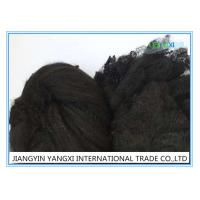 Semi Dull Virgin Black Polyester Tow , 2.5D / 3 D Polyester Fiber Tops For Yarn Spinning Manufactures