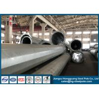 China Hot Roll Steel Power Transmission Poles Customized Weather Resistance on sale