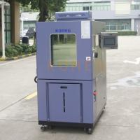 China High Precision Floor Temperature And Humidity Controlled Chambers For Material on sale
