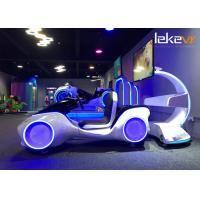Color Customized 9D Virtual Reality Car Simulator With DEEPOON E3 Glasses Manufactures
