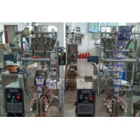 China Tahini paste sachet sesame sauce packing machine for liquid bagging  on sale