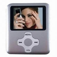MP4 Player with 8GB Capacity, Supports AMV Video Format, Available in Various Colors  Manufactures