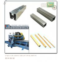 Automatic Stainless Steel Square Tube Polishing Machine 2000*600mm Worktable Size Manufactures