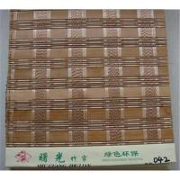 China Bamboo Chick Blinds on sale