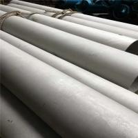 Inconel 600 Seamless Steel Pipe UNS N06600 Nickel Alloy Tube Corrosion Resistence Manufactures