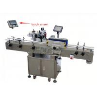 China Wine Round Bottle Sticker Labelling Machine For Automatic Craft beer ,Wine & distilled spirits wholesale
