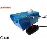 Blue housing 400w Mini Fog Machine,  Dj Smoke Machine Portable Mist Maker Wire & Remote Control  X-04 Manufactures
