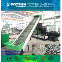 PP/PE/LDPE/LLDPE/PS/ABS waste plastic single stage pelletizing machine Manufactures