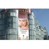 China Commercial DIP P20 Outdoor Full Color LED Display Signs for Advertisement on sale