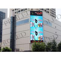 Buy cheap Aluminum / Iron Cabinet Outdoor SMD LED Display Fixed Wall Installation from wholesalers
