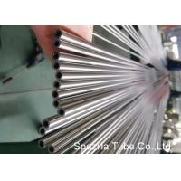 """1/4"""" X BWG20 Precision Cold Drawn Seamless Stainless Steel Tubing Plain End Manufactures"""