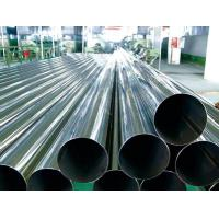 welded steel pipe polishing grift 600# Manufactures