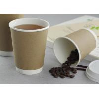 China Microwave And Freezer Safe Bulk Promotional Paper Coffee Cups Custom Logo Printed on sale