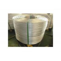 1350 Type 12mm Aluminium Wire Rod For Electrical Cable Seamless Surface Manufactures