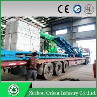 Continuous Sawdust Dryer/Cocopeat Dryer Machine/Dryer