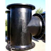 Ductile Iron Socket Pipe Fitting (DN50-DN2000) Manufactures