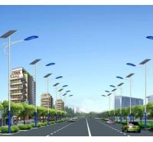 Solar Power System Kit          solar powered lights         solar led lights       solar powered led street lights Manufactures