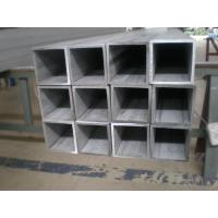 Cold Formed Welded Special Steel Pipe Seamless Carbon Structural Steel Square Tubing Manufactures