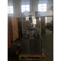 D Tooling High Speed Tablet Press For Pharmaceutical Chemical Food Industry Manufactures