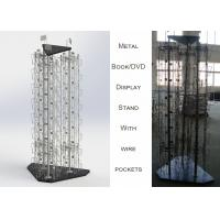 3 Rotating Poles Wire Book Display Rack / DVD 144 Pocket Spinner Rack Display Stand Manufactures