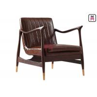 Brown Leather Single Sofa Chair Ash Wood Frame With Copper Feet 73 * 68 * 85cm Manufactures