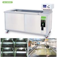 Stainless Steel Industrial Ultrasonic Washing Machine 1450mm Anilox Ceramic Rollers Manufactures