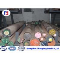 China Uniform Carbides High Speed Tool Steel Bar M2 / 1.3343 For Heading Forming Die on sale