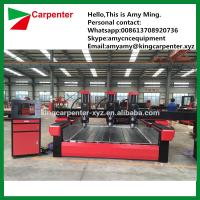 cnc granite engraving machine KC2025 three heads stone engraving cnc route Manufactures