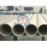 Buy cheap Duplex Stainless Steel Pipe/Duplex SS SMLS tube/ Duplex Stainless Steel Seamless from wholesalers